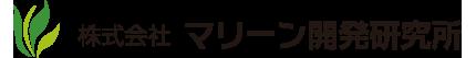 株式会社 マリーン開発研究所